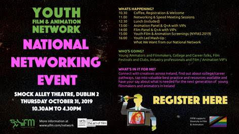 National Youth Film & Animation Networking Event
